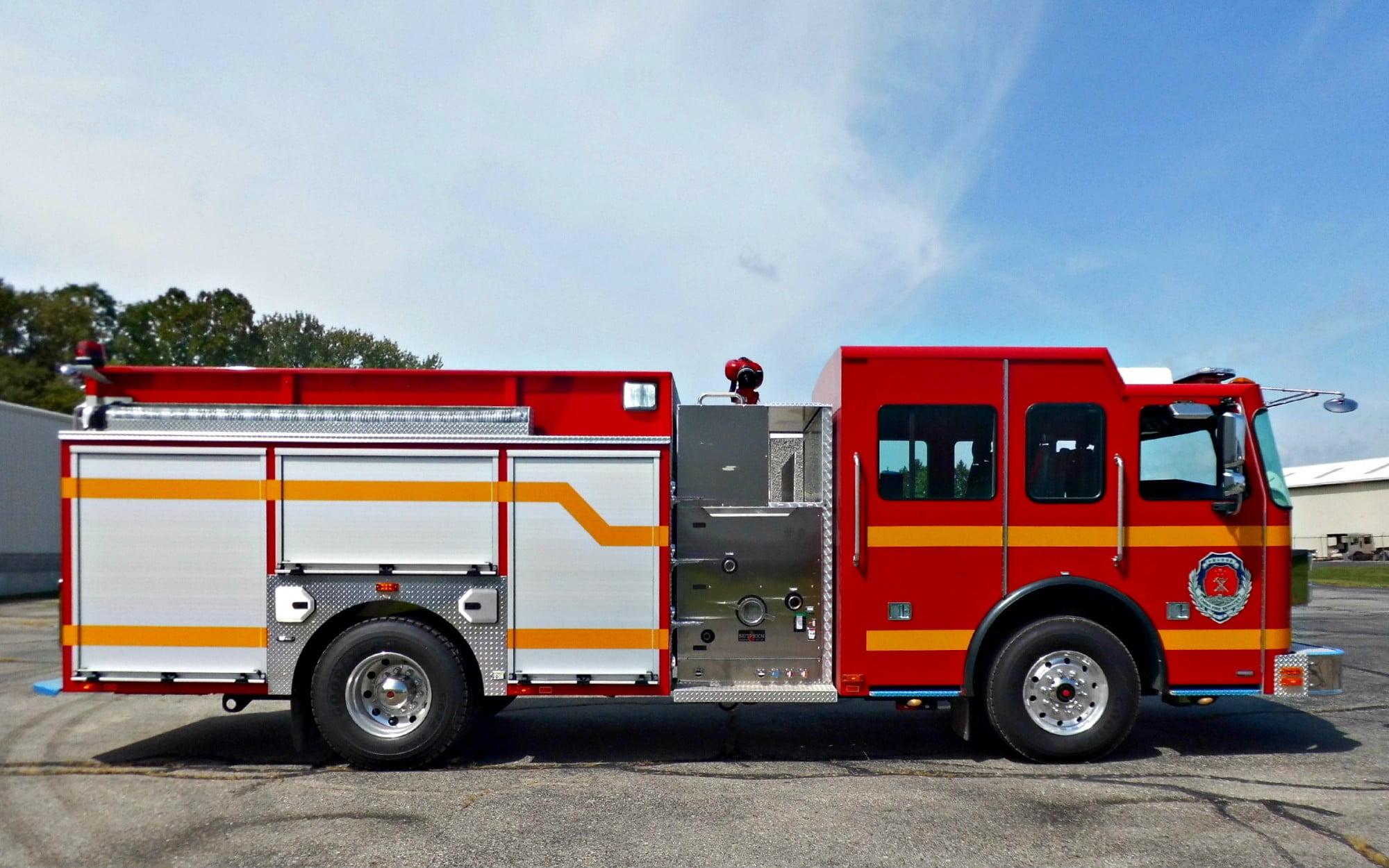 Hefei Fire Brigade